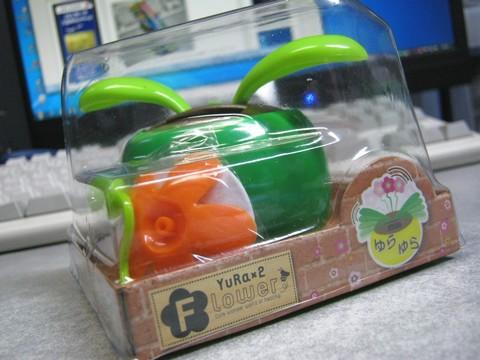 2012-12-17_YuRax2_Flower_06.JPG