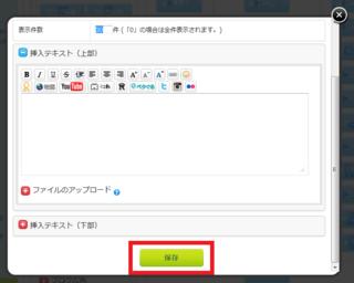 2012-12-20_3D_TAGCLOUD_15.png