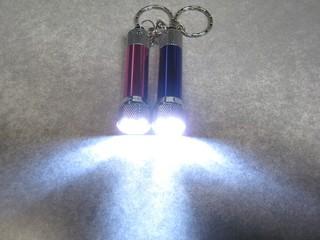 2012-12-27_LED5-KEY-LIGHT_25.JPG