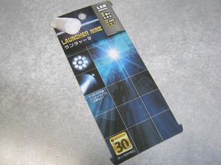 2012-12-27_LauncherNine_Holder_53.JPG