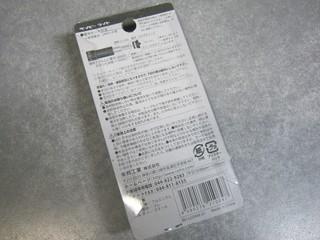 2012-12-28_LED_BABY_LIGHT_02.JPG