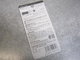 2012-12-28_LED_BABY_LIGHT_04.JPG