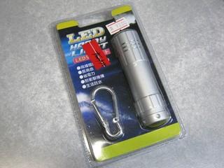 2012-12-29_LED_HANDY_LIGHT_02.JPG