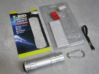 2012-12-29_LED_HANDY_LIGHT_08.JPG
