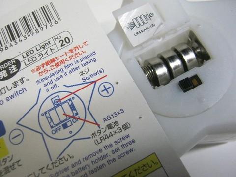 2013-0-26_LED_LIGHT_STAR_26.JPG