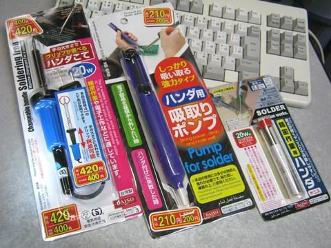 2013-01-14_soldering iron_00.JPG