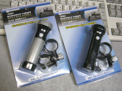 2013-01-21_3LED-BICYCLE-LIGHT_01.JPG