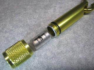 2013-01-23_Light-with-Whistle_20JPG.jpg