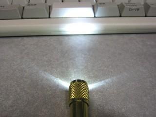2013-01-23_Light-with-Whistle_33JPG.jpg