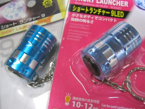 2013-01-24_DAISO-SHORT-LAUNCHER_41.JPG