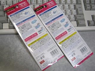 2013-01-28_LED-LIGHT-with-holder_02.JPG