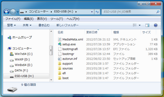 2013-01-29_Windows8_USB_07.png