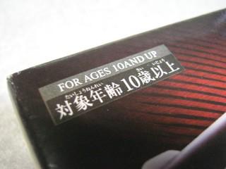 2013-02-02_BB_HAND_GUN_P729_08.JPG