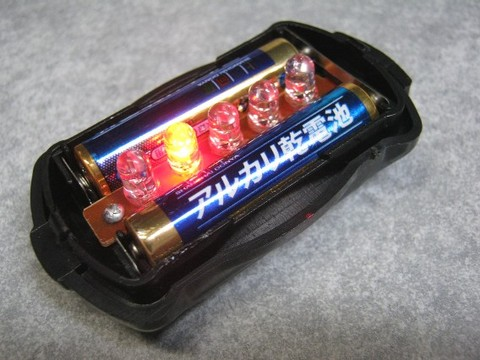 2013-02-12_5LED_REAR_LIGHT_30.JPG