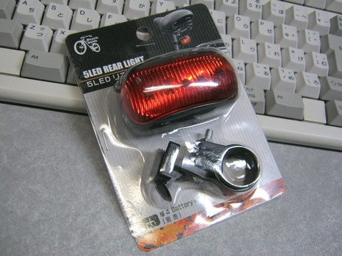 2013-02-13_5LED_REAR_LIGHT_01.JPG