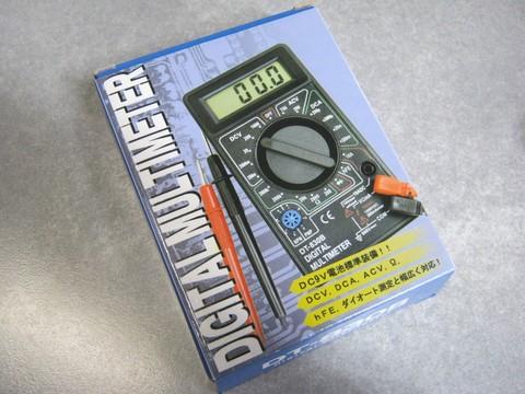 2013-02-17_Digital_Multi_Tester_05.JPG