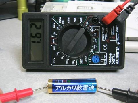 2013-02-17_Digital_Multi_Tester_27.JPG