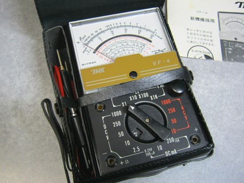 2013-02-20_analog_tester_01.JPG