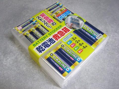 2013-02-22_BATTERY-STOCKER_02.JPG