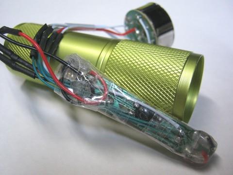 2013-02-26_Mod_Launcher9_33.JPG