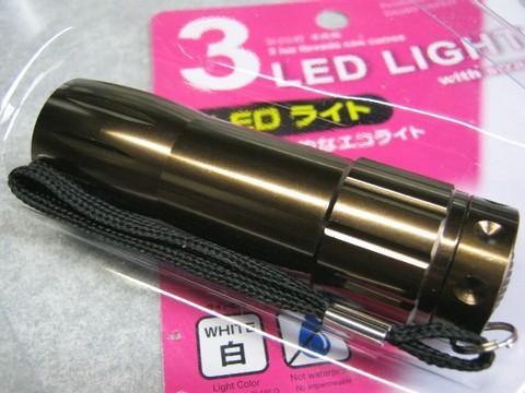 2013-02-27_3LED_LIGHT_04.JPG