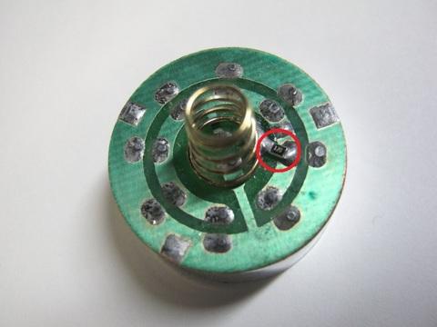2013-03-12_Launcher9_resistor_02.JPG