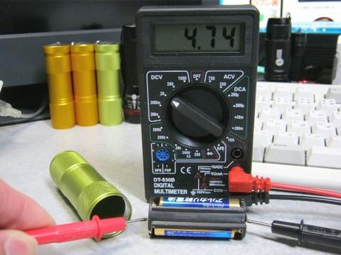 2013-03-12_Launcher9_resistor_03.JPG