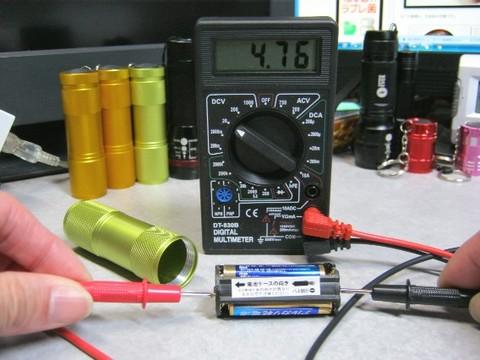 2013-03-12_Launcher9_resistor_10.JPG