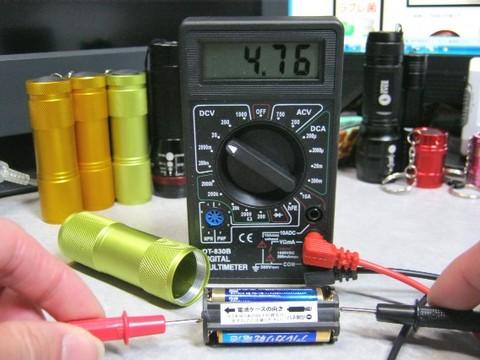 2013-03-12_Launcher9_resistor_12.JPG