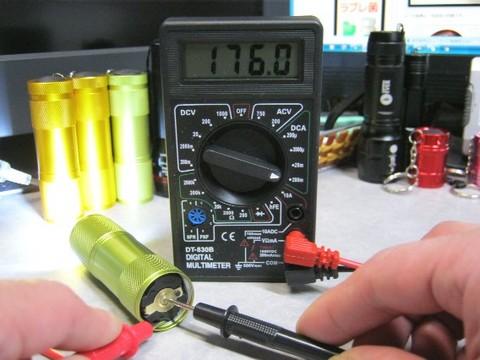 2013-03-12_Launcher9_resistor_13.JPG