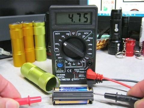 2013-03-12_Launcher9_resistor_14.JPG