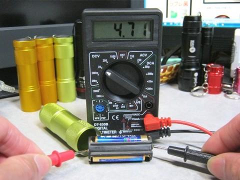 2013-03-12_Launcher9_resistor_16.JPG