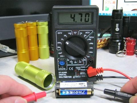 2013-03-12_Launcher9_resistor_18.JPG