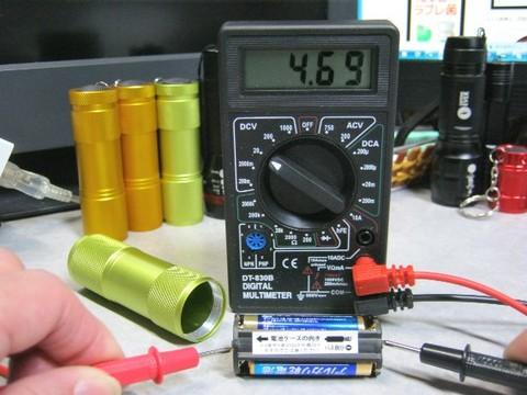 2013-03-12_Launcher9_resistor_20.JPG