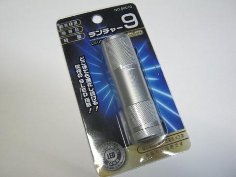2013-03-13_Mod_Launcher9_02.JPG