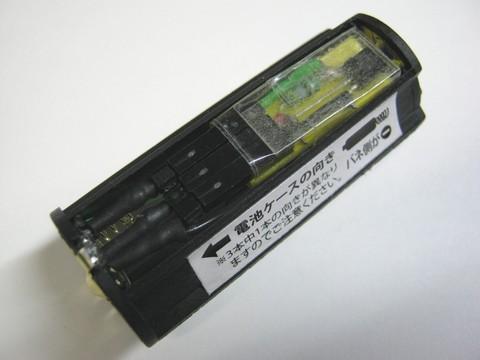 2013-03-17_CL0118B_Launcher9_18.JPG