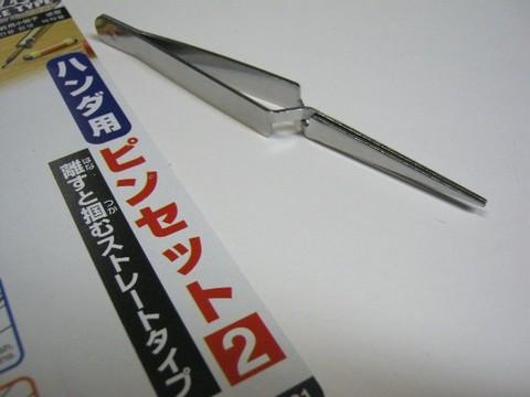 2013-03-21_daiso_05.JPG
