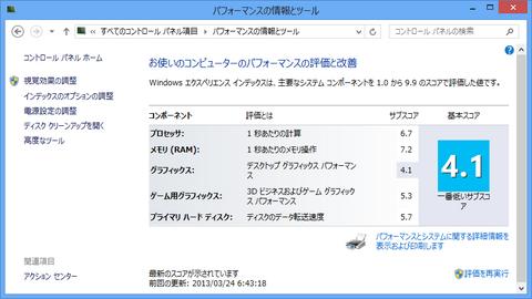 2013-03-25_MOD_ML115G5_22_W8WEI02.png