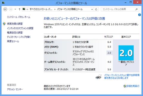 2013-03-25_MOD_ML115G5_23_W8WEI03_G200.png