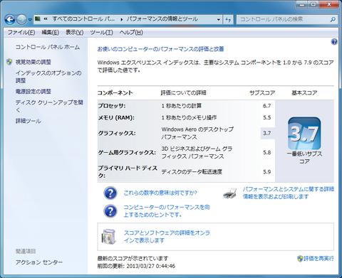 2013-03-27_ML110G5_cut_slot_20_WEI.png