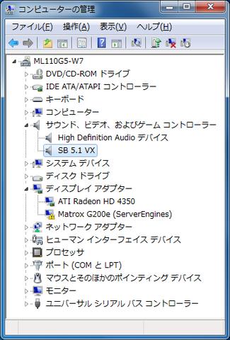 2013-03-27_ML110G5_cut_slot_21_DEVMNG.png
