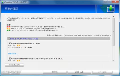 2013-03-27_ML110G5_cut_slot_22_SOFTUPG.png