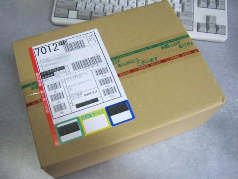 2013-03-31_mouse_KASANE_01.JPG