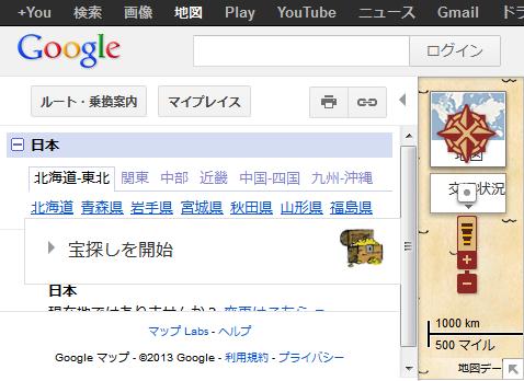 2013-04-01_Google_map_03.png