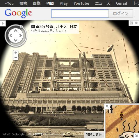 2013-04-01_Google_map_06.png