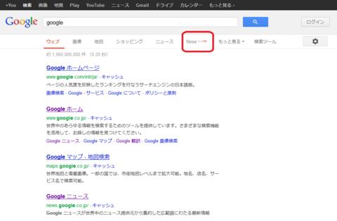 2013-04-01_Google_map_08.png
