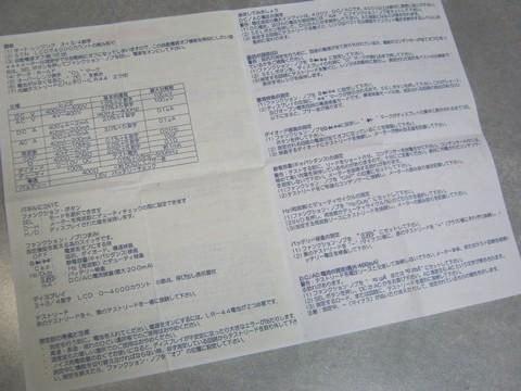 2013-04-09_P-10_07.JPG