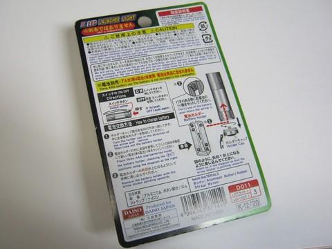 2013-04-15_Launcher_02.JPG