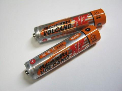 2013-04-16_Test_Battery_LED_02.JPG