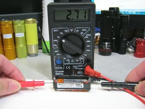 2013-04-16_Test_Battery_LED_03.JPG